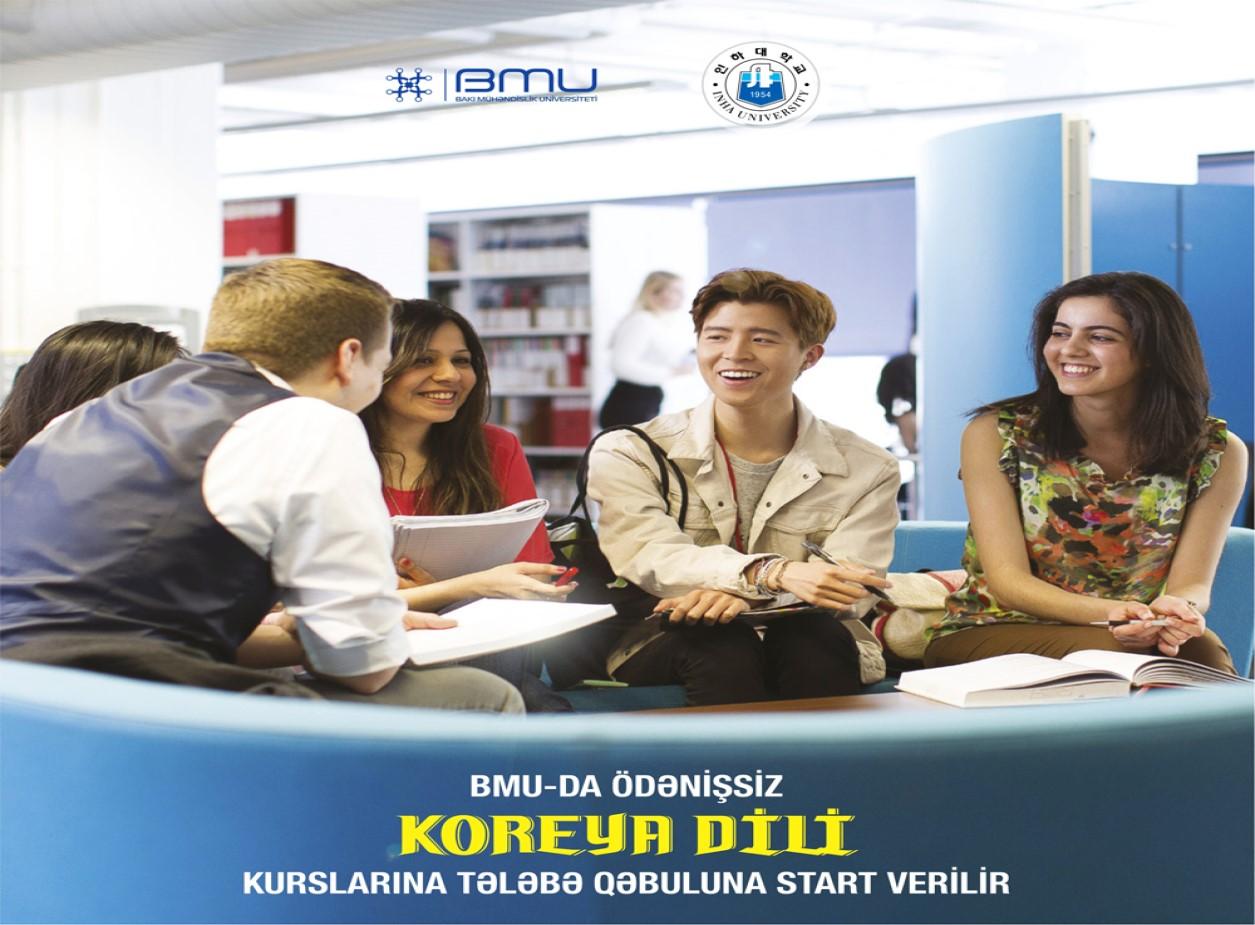 BMU-da ödənişsiz Koreya dili kurslarına tələbə qəbuluna start verilir