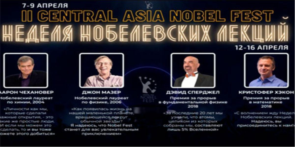 """""""SABAH Groups"""" project is a partner of Nobel Fest"""