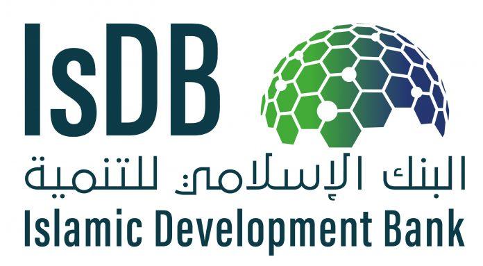 İslam İnkişaf Bankının 2021-2022-ci illər üzrə Təqaüd Proqramı