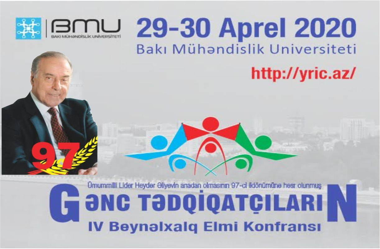 "BEU to host ""IV International Scientific Conference of Young Researchers"""