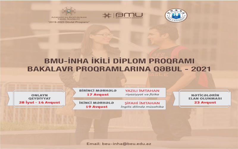 BMU-İNHA ikili diplom proqramına sənəd qəbulu açıq elan edilib